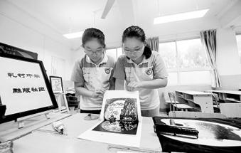 教育焦点:如何跨越小升初