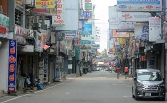 斯里兰卡新冠确诊病例超2万例