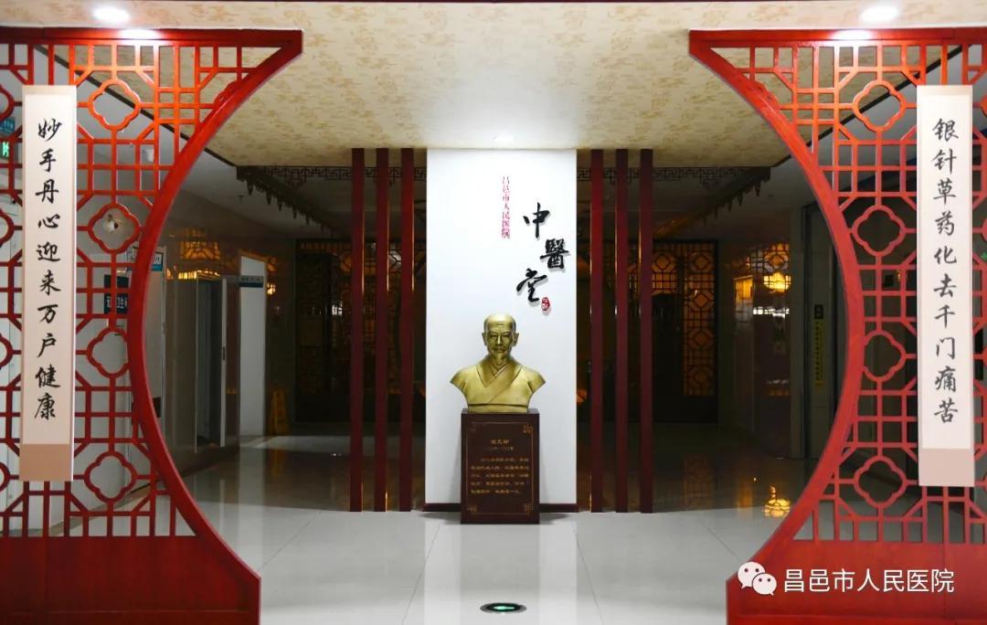 中医针灸大师刘保延 本周五要来昌邑市人民病院