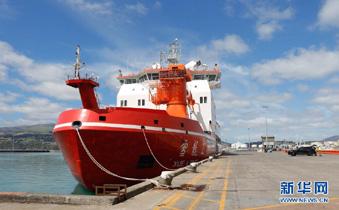 """""""雪龙2""""号停靠新西兰港口进行无接触补给"""