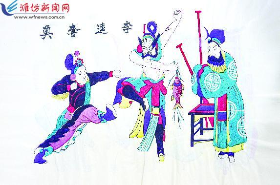 杨家埠木版年画轶事-郑板桥暗访顿足留青竹
