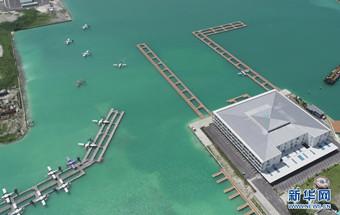 中企承建马尔代夫国际机场航站楼交付使用