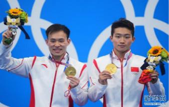 王宗源/谢思埸获得男子双人3米板冠军