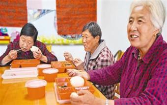 让老年人胃暖心更暖