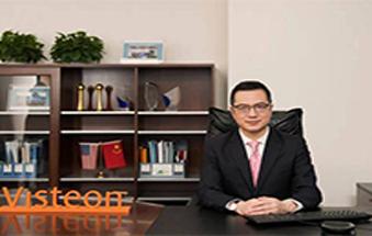 韦巍将担任伟世通中国区总裁