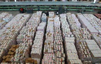 """天貓""""雙11""""助銷1406個縣域41萬款農產品"""