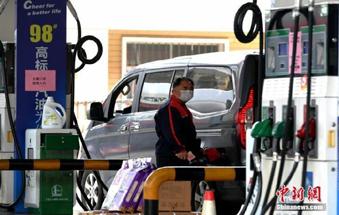 国内油价15日迎2021年首次调价