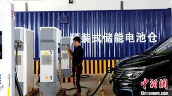 支持海南统一布局新能源汽车充换电基础设施建设