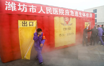 """潍坊市人民医院举办2020年""""消防宣传月""""活动"""